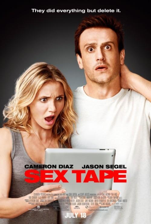 sex_tape_ver2