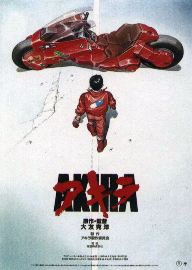 60815e5067ce8be81c8297655abdd019--akira-film-akira-poster