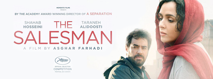 10.The Salesman