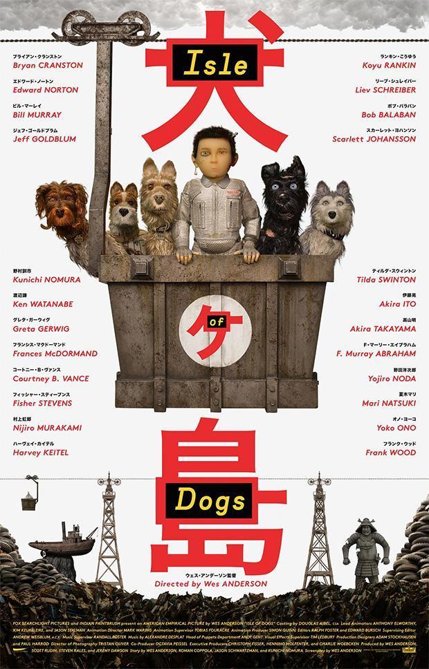 isle_of_dogs-327002857-large