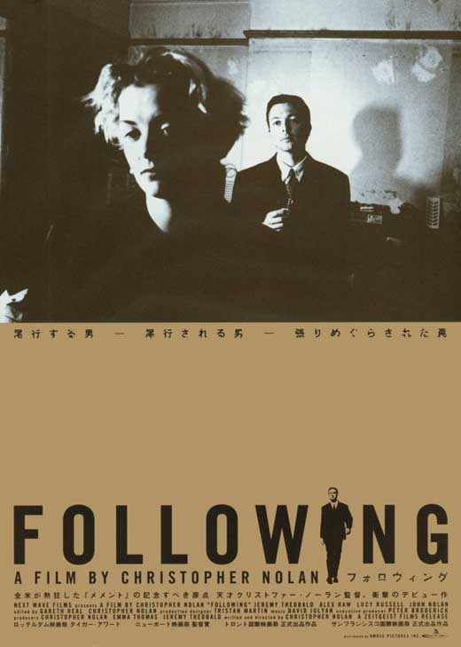 following-movie-poster-1998-1020254730