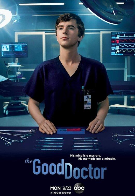 good_doctor_ver3